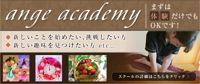 school_banner_01